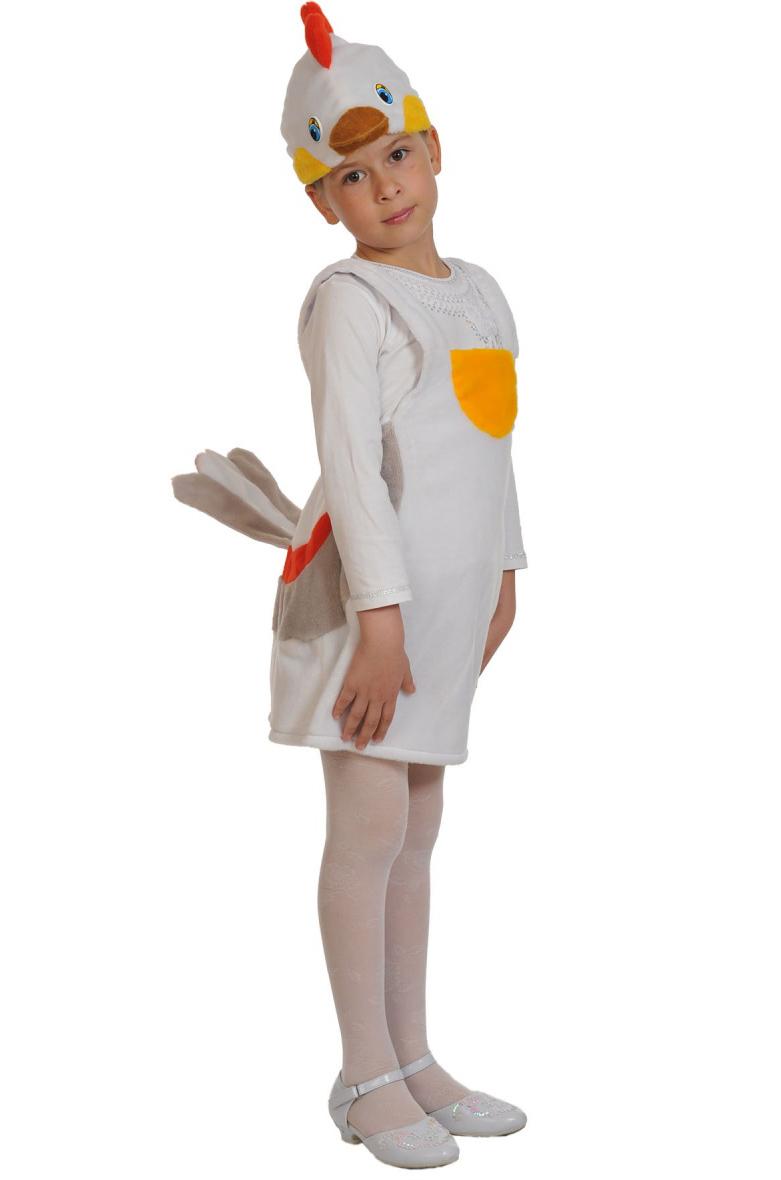 Интернет магазин детской одежды и карнавальных костюмов