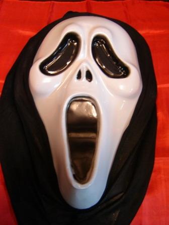 Купить аксессуар для карнавала Маска Крик пластиковая, цена 199 руб.