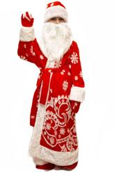 Дед Мороз - Бородатый Дед Мороз
