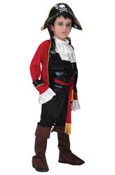 Пиратская тема - Капитан Блад