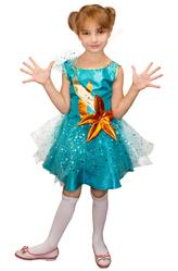 День защиты детей - Костюм Маленькая морская звёздочка