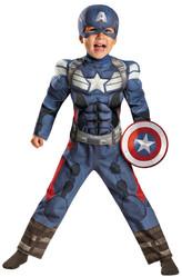 Супергерои - Костюм Непобедимый Капитан Америка