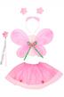 Маленькая розовая фея