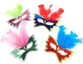 Корсеты - Маска бабочка красная с перьями