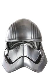 Карнавальные маски - Шлем-маска Фазмы