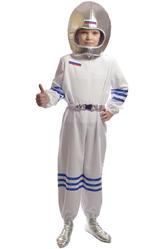 Костюмы для мальчиков - Мечтательный космонавт