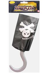 Костюмы для мальчиков - Пиратский крюк