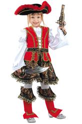 Пиратская тема - Разбойница