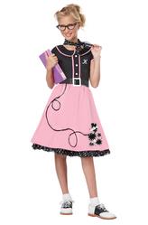 Ретро - Костюм Ретро-модница из 50-х