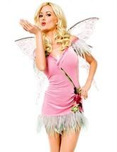День поцелуя - Зефирная фея